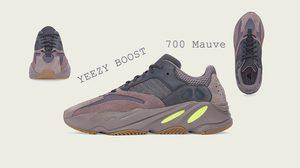 YEEZY BOOST 700 Mauve รองเท้าสุดเท่ ที่สนีกเกอร์เฮดต้องมี - 12,000 บาท