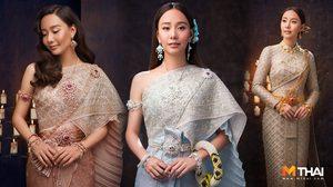 เต้ย จรินทร์พร แต่งชุดไทยครั้งแรก สวยหวานดุจนางในวรรณคดีไทย