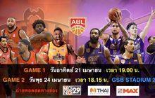 ABL Semifinals