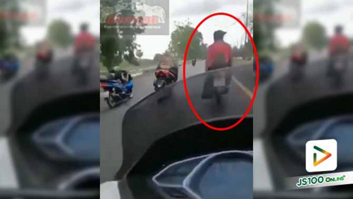 จยย. ซิ่งชนท้ายรถสองสามีภรรยา ได้รับบาดเจ็บ ภายหลังชดใช้ค่าเสียหายทั้งหมดแล้ว