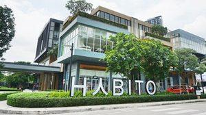 ฮาบิโตะ (Habito) คอมมูนิตี้มอลล์แห่งใหม่ ท่ามกลางธรรมชาติ @สุขุมวิท 77