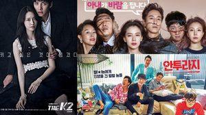 สรุปเรตติ้งซีรีส์เกาหลีวันที่ 11 พฤศจิกายน 2559
