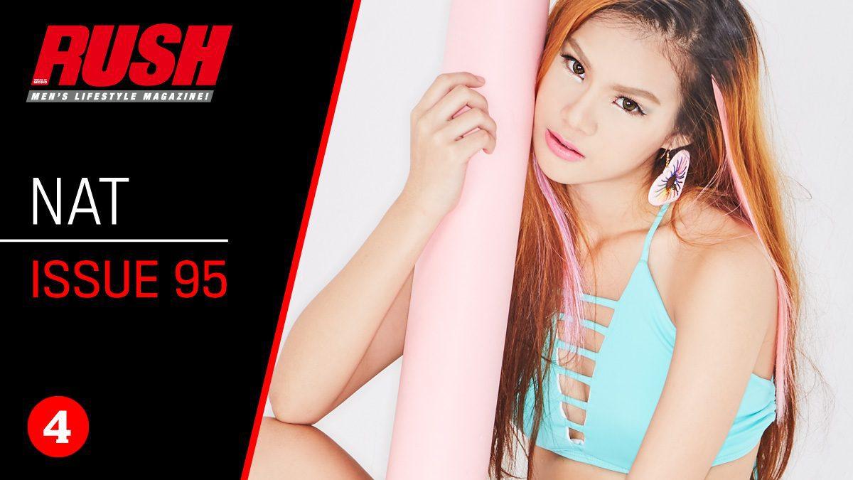 น้องแนท สาวสวยสุดเซ็กซี่ที่จะทำให้คุณชื่นใจ RUSH Issue 95