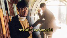 แต่งเอง-อินเอง! กวาง เอบีนอร์มอล ตีแผ่ชีวิตรัก ผ่านซิงเกิ้ลใหม่!!