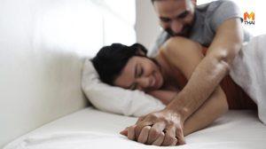 ท่าเซ็กซ์หรรษาแปลกใหม่ เอาใจสามีให้ทั้งรักทั้งหลง