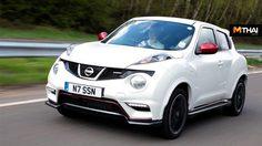 Nissan Juke NISMO Edition แต่งสปอร์ต เสริมความดุในแบบครอสโอเวอร์