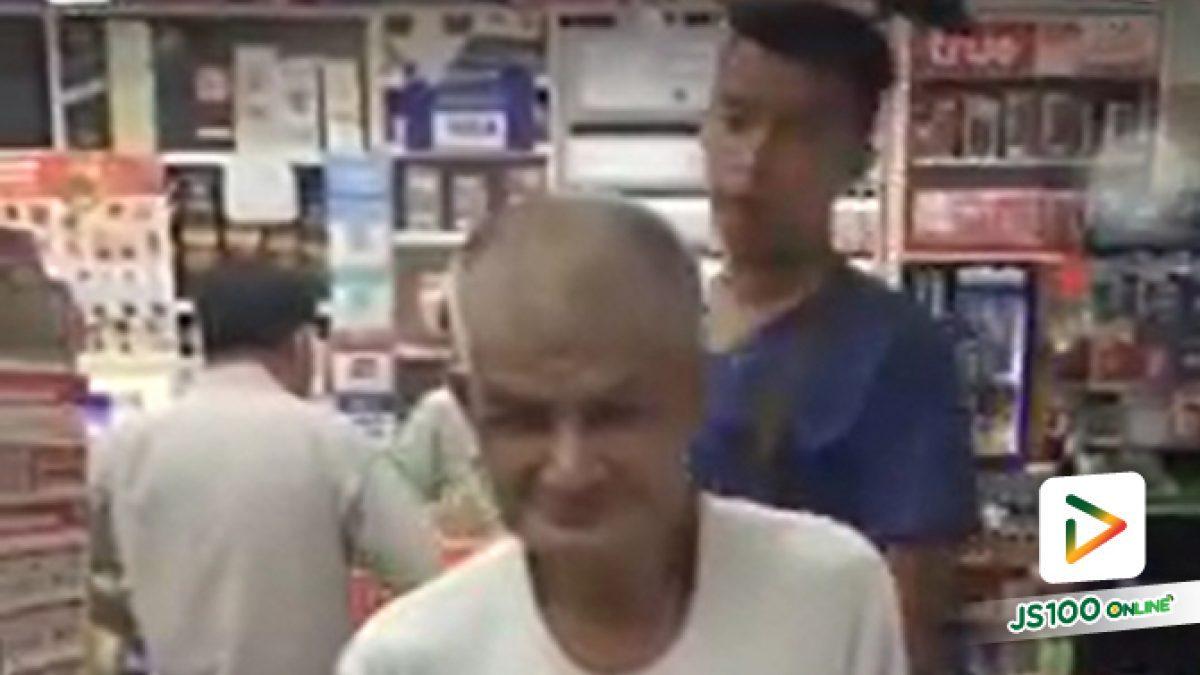 สน.เพชรเกษม จับ-ปรับหนุ่มตบหัวชายชราในร้านสะดวกซื้อ หลังมีคลิปว่อนโลกโซเชียล (13-07-61)