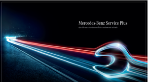 เมอร์เซเดส-เบนซ์ จัดแคมเปญสุดยิ่งใหญ่แห่งปี ซื้อ S-Class ภายในสิ้นเดือนนี้ เลือกรับทันทีโปรแกรมรักษารถยนต์เมอร์เซเดส-เบนซ์ เซอร์วิสพลัส