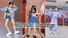 เต้นสับขาสุดมันส์ กับชาเลนจ์ใหม่ OHNANA Challenge