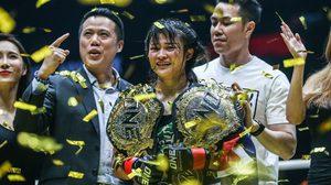 แสตมป์ รับคู่แข่งอเมริกันทำเจองานหนัก ลั่นอนาคตมองถึงล่าแชมป์ MMA