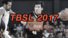 จัดเต็มโปรแกรมบาสเกตบอล Thailand Basketball Super League 2017