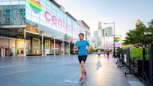 เซ็นทรัลเวิลด์ ชวนสายวิ่งได้ฟิน เนรมิตลู่วิ่งหน้าลาน ในงาน 'centralwOrld Sport Unlock'