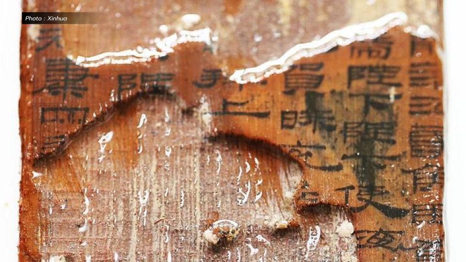 จีนพบ ซีกไม้เก่า อายุ 2,000 ปี เชื่อใช้หุ้มกุมความลับม้วนข้อมูล