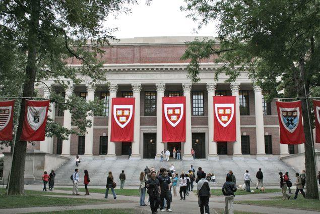 มหาวิทยาลัยฮาร์วาร์ด (Harvard University)