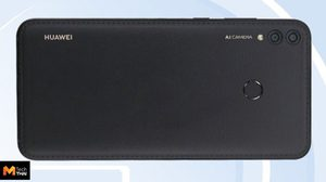 หลุดภาพสมาร์ทโฟนรุ่นใหม่จาก Huawei ฝาหลังเป็นหนังสไตล์เรโทร