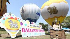 เทศกาลบอลลูนนานาชาติ ใหญ่ที่สุดในอาเซียน ที่ สิงห์ ปาร์ค, จ.เชียงราย