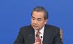 จีนอ้างข้อกฎหมายปฏิเสธอนุญาโตตุลาการชี้ขาดทะเลจีนใต้