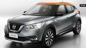 ภาพหลุด Nissan Kicks 2019 ใหม่ ก่อนบุกเข้าตลาดอินเดีย ช่วงเดือนมกราคม 2019