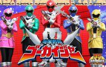 Kaizoku Sentai Gokaiger ขบวนการโจรสลัด โกไคเจอร์