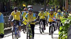 เช็คเส้นทางปิดการจราจรวันนี้ ถนนฝั่งพระนคร-ฝั่งธนบุรี กิจกรรม 'ปั่นจักรยาน Bike อุ่นไอรัก'