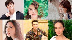 นักร้อง-นักแสดงไทยไอคอนด้านการศึกษา เรียนดี จบเกียรตินิยม