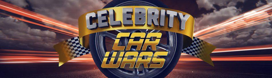 Celebrity Car Wars ศึกคนดังซิ่งแหลก ปี 2