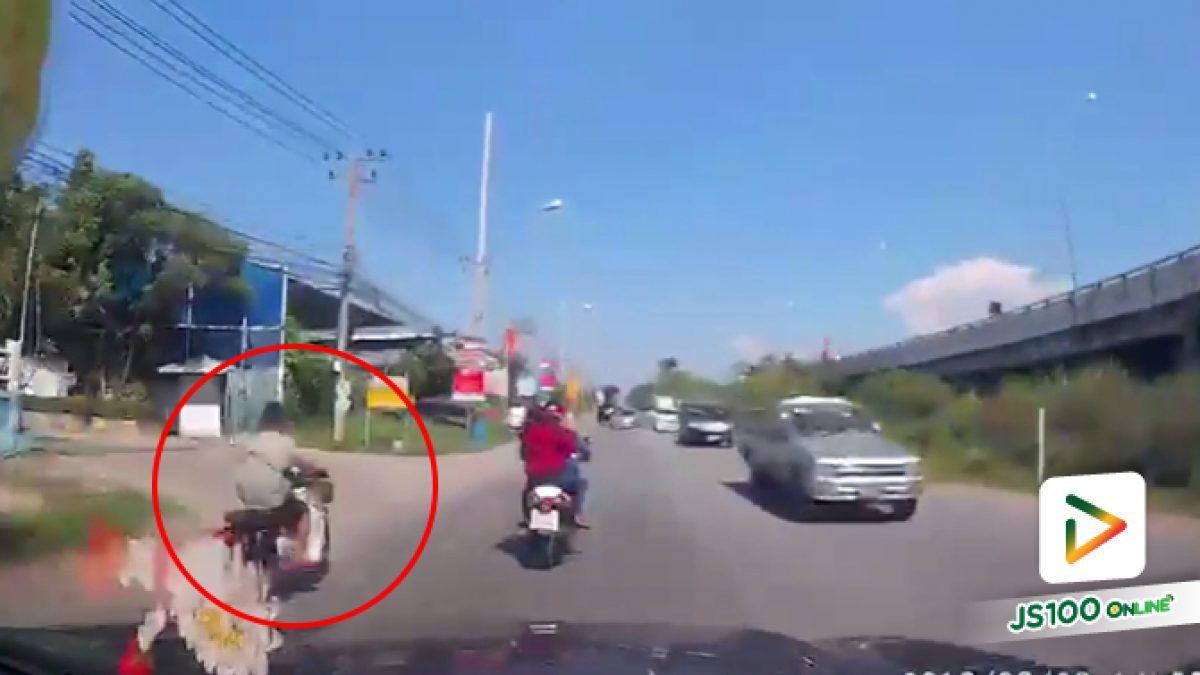 คลิปอุทาหรณ์จยย.ชนกับเก๋งเต็มแรง บนถนนเลียบทางด่วนกาญจนาฯ (27-09-61)