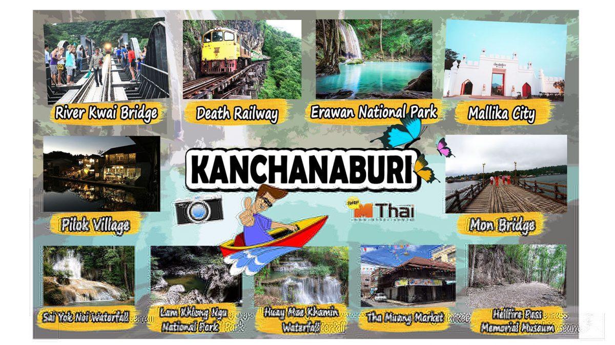 Thailand Trip Suggestion : Kanchanaburi