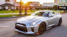 2019 Nissan GT-R เปิดราคาที่สหรัฐอเมริกา เริ่มต้นที่ 101,685 ดอลล่าร์