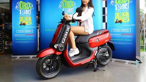 """Yamaha x a day ชวนวัยรุ่นยุคใหม่มาประชันความเจ๋ง ประลองไอเดียในแคมเปญ """"Yamaha T-SHIRT Design Contest""""  โอกาสเป็นดีไซเนอร์มืออาชีพชิงเงินรางวัล มูลค่ากว่า 100,000 บาท"""