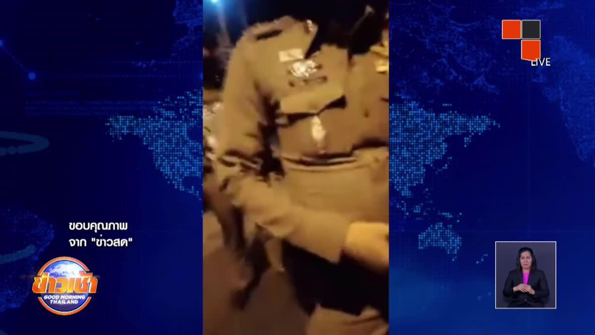 อ้างตำรวจจับไม่สวมหมวกกันน็อก ใส่กุญแจมือ-ทำร้าย