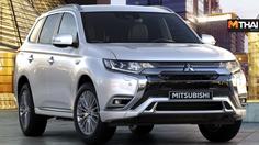 Mitsubishi Outlander PHEV สร้างสถิติยอดขายทั่วโลกครบ 200,000 คัน