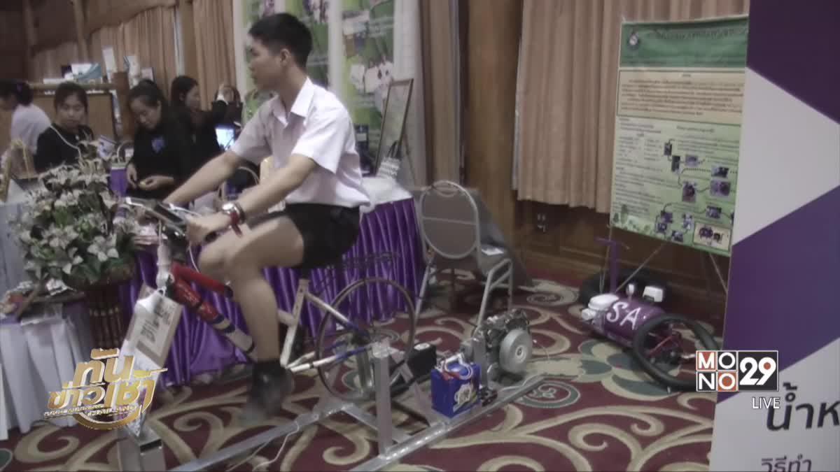 จักรยานออกกำลังกาย ผลิตกระแสไฟฟ้า