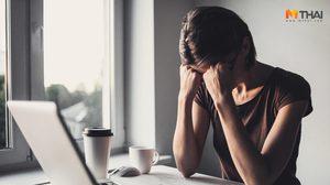 มาเช็ก! 4 อาการของความเครียด หากมีครบ รีบหาวิธีผ่อนคลายด่วน