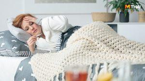 6 โรคในหน้าหนาว ที่คุณต้องระวัง!!