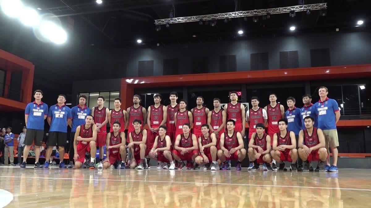 บาสเกตบอลชาย ทีมชาติไทย ซ้อมก่อนสู้ศึก FIBA ASIA CUP 2021