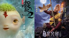 Monster Hunt 2 และ The Monkey King 3 ถล่มบ็อกซ์ออฟฟิศแดนมังกร กวาดรายได้กว่า 500 ล้านเหรียญ