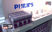 """Philips LED ท้าเปลี่ยนจริง ประหยัดจริง"""