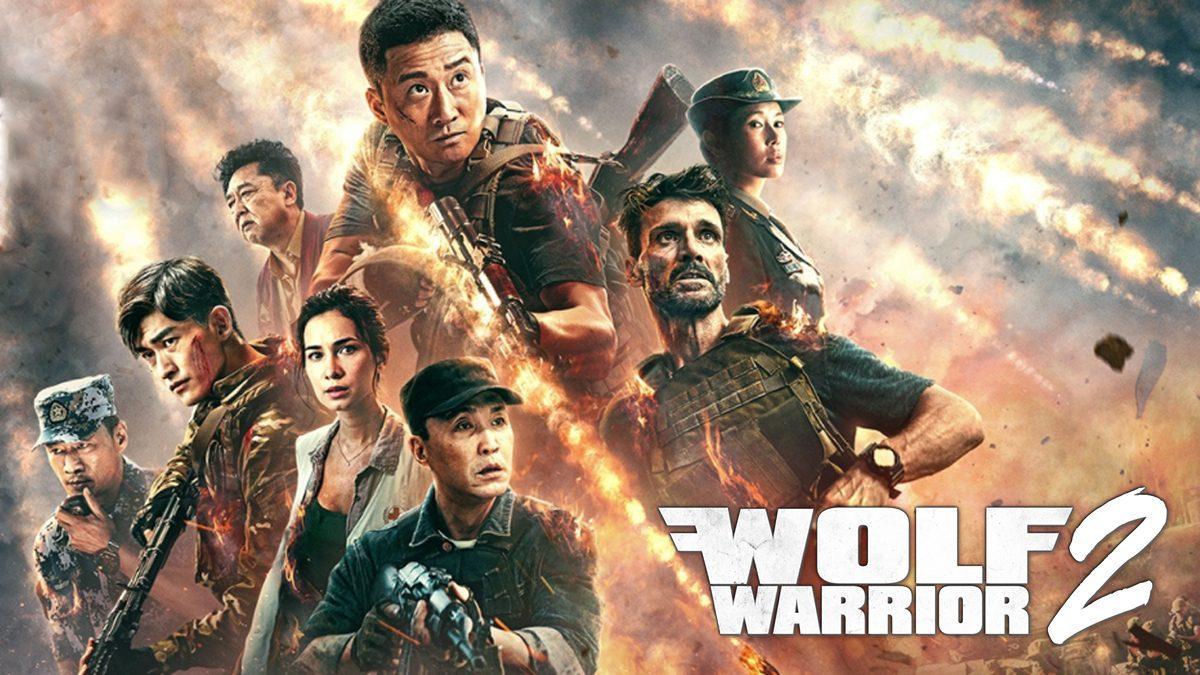 ตัวอย่างหนัง Wolf Warrior II กองพันหมาป่า