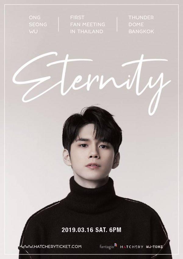 ONG SEONG WU 1st Fan meeting in Thailand <Eternity>