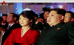 คิม จองอึน ควงภรรยาร่วมงานเลี้ยงฉลองปล่อยจรวด