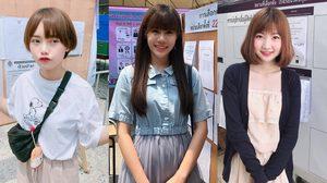 รวมสาว ๆ BNK48 ที่มาใช้สิทธิเลือกตั้ง 62