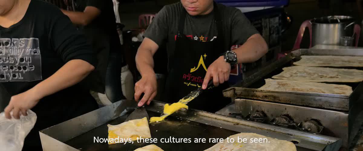 วัฒนธรรมที่กำลังจะหายไปจากประเทศไทย