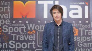 5 อันดับที่เที่ยวเมืองไทย ในดวงใจ รุจ ศุภรุจ