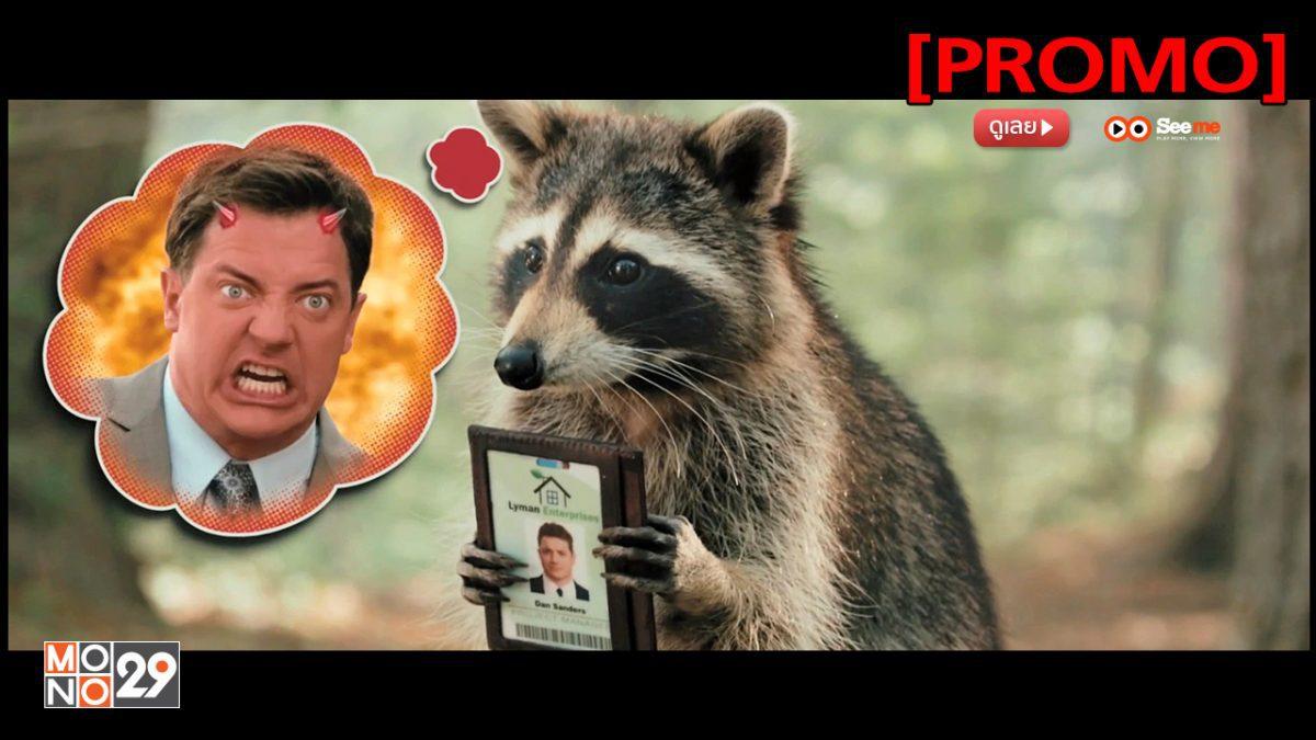 Furry Vengeance ม็อบหน้าขน ซนซ่าป่วนเมือง [PROMO]