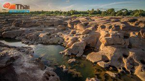 7 ที่เที่ยว แกรนด์แคนยอน เมืองไทย อลังการธรรมชาติสร้าง