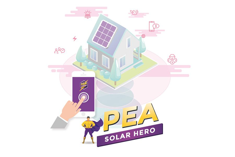 PEA Solar Hero แอปพลิเคชันบริหารจัดการพลังงานแสงอาทิตย์
