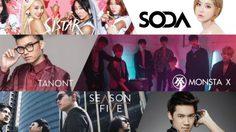 ร่วมสนุกชิงบัตรคอนเสิร์ต Seoul Prime Concert in Bangkok 2016