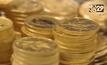 เวเนซุเอลาขายทองคำสำรองจ่ายหนี้