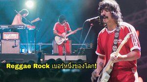 Sticky Fingers Live in Bangkok จัดเต็ม-คุ้มค่าการรอคอย!!
